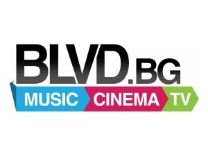 Булевард (blvd.bg)